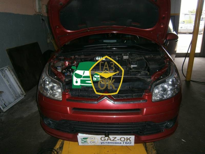 Installation of gas equipment on Citroen C4 : Gaz-Ok