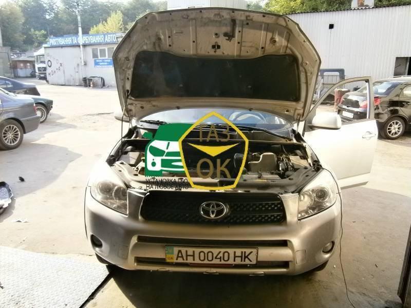 Installation of gas equipment on Toyota Rav4 : Gaz-Ok