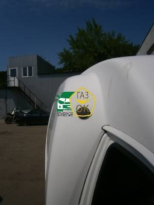 The installation of GBO on the car Daewoo Lanos Pickup gas to the car Gaz Ok Gas OK Kiev