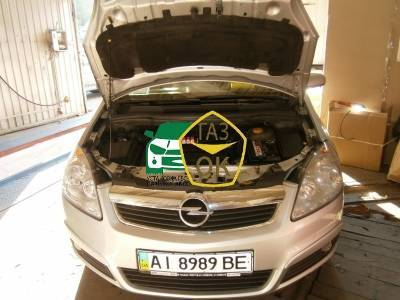 Installation of gas equipment on Opel Zafira : Gaz-Ok