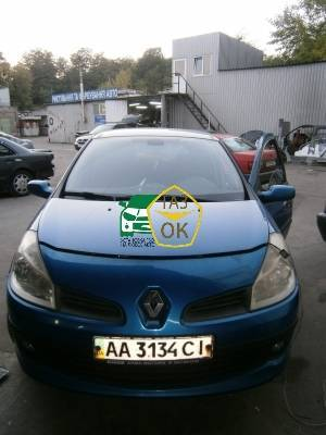 Installation of gas equipment on Renault Clio : Gaz-Ok