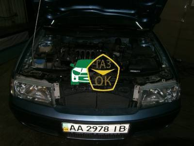 Installation of gas equipment on Skoda Octavia : Gaz-Ok
