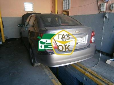 Installation of gas equipment on Toyota Auris : Gaz-Ok