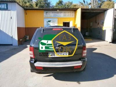 Installation of gas equipment on Jeep Grand Cherokee : Gaz-Ok