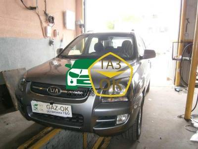 Installation of gas equipment on KIA Sportage 2008 : Gaz-Ok