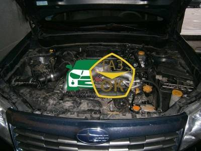Installation of gas equipment on Subaru Forester 2008 : Gaz-Ok