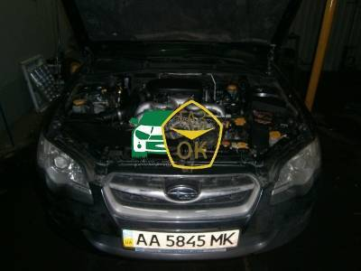 Installation of gas equipment on Subaru Legacy : Gaz-Ok